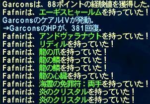 040529a.JPG