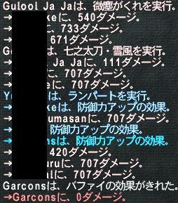 1019_mijin