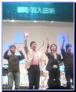 Osaka_event