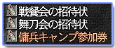 20071109bf_3