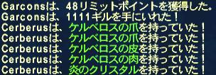 Cer_04