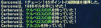 Drop_1