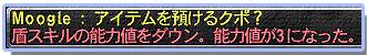 Shield_mrp02